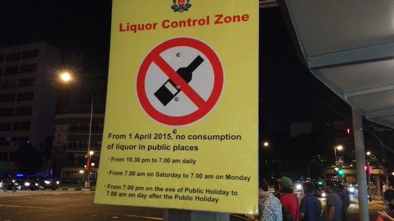 シンガポールで夜お酒を飲むには?日本とは少し違うシンガポールの『お酒事情』には注意が必要!