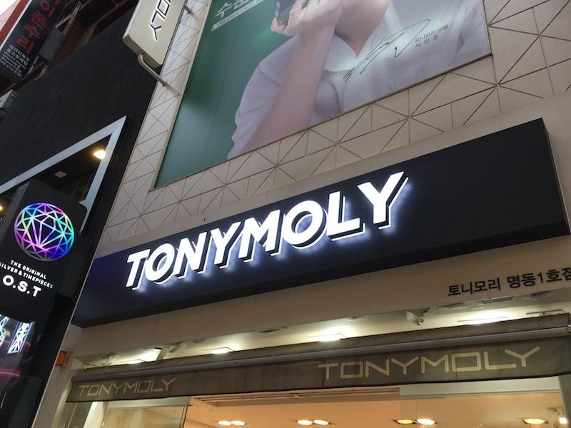 明洞のお土産なら女の子に大人気の韓国コスメ店TONY MOLY☆の角質取りがオススメ。